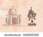 illustration of ramadan kareem. ... | Shutterstock .eps vector #630060350