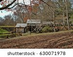 Small photo of Blue Ridge Grist Mill