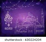 illustration of ramadan kareem.  | Shutterstock .eps vector #630224204
