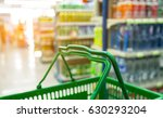supermarket channel with empty... | Shutterstock . vector #630293204