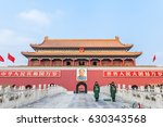 Beijing  China January 15 2017...