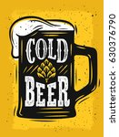 beer mug vector on yellow with... | Shutterstock .eps vector #630376790