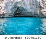 Blue Grotto In Capri  Italy