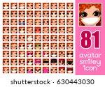 vector set 81 social media... | Shutterstock .eps vector #630443030