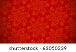 christmas paper red wrapping... | Shutterstock .eps vector #63050239