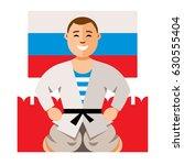 vector russian man humor... | Shutterstock .eps vector #630555404
