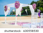 romantic wedding ceremony on... | Shutterstock . vector #630558530