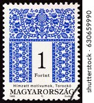 hungary   circa 1995  a stamp... | Shutterstock . vector #630659990