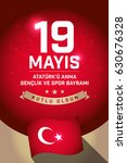 may 19th turkish commemoration... | Shutterstock .eps vector #630676328
