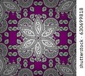 vector abstract floral wreath...   Shutterstock .eps vector #630699818