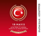 may 19th turkish commemoration... | Shutterstock .eps vector #630699908