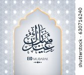 happy eid  eid mubarak  vector...   Shutterstock .eps vector #630716240