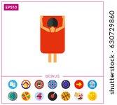 exhibitionism concept icon   Shutterstock .eps vector #630729860