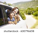 happy asian mother and son... | Shutterstock . vector #630796658