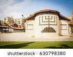 Neve Pinchas  Holon  Israel....