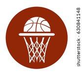 basketball  vector  | Shutterstock .eps vector #630841148