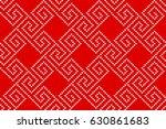 vector seamless knitted pattern....   Shutterstock .eps vector #630861683