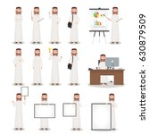 diverse set of arab man on... | Shutterstock .eps vector #630879509