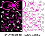 gift decor in black and white   ... | Shutterstock .eps vector #630882569