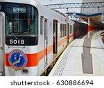 himeji  japan  october 13  2010 ... | Shutterstock . vector #630886694