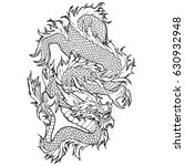 traditional asian dragon.... | Shutterstock .eps vector #630932948