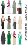 different people professions... | Shutterstock .eps vector #630959150