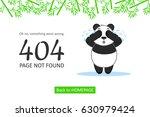 Page Not Found Error 404. Cute...