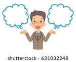 businessmen and balloons. | Shutterstock .eps vector #631032248