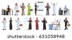 set of business people... | Shutterstock .eps vector #631058948