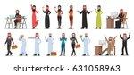 set of business people... | Shutterstock .eps vector #631058963