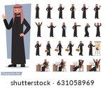 set of business people... | Shutterstock .eps vector #631058969