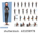 set of business woman character ... | Shutterstock .eps vector #631058978