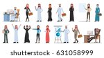 set of business people... | Shutterstock .eps vector #631058999