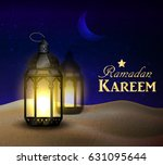 lanterns stand in the desert at ... | Shutterstock .eps vector #631095644