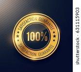 Satisfaction Guarantee Golden...