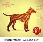 chinese new year 2018 greeting... | Shutterstock .eps vector #631155119