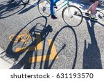cyclists on the street in... | Shutterstock . vector #631193570
