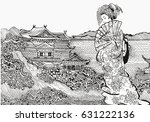 page coloring pages. china and... | Shutterstock .eps vector #631222136