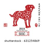 chinese new year 2018 paper... | Shutterstock .eps vector #631254869