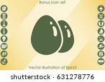 chicken egg icon  vector...