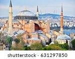 Hagia Sophia Museum  Ayasofya...