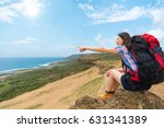 hiker pointing gestures to sun... | Shutterstock . vector #631341389