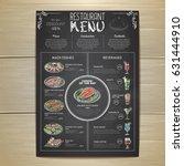 chalk drawing restaurant menu... | Shutterstock .eps vector #631444910