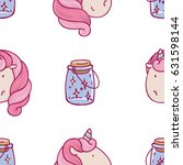 cute seamless pattern with... | Shutterstock .eps vector #631598144