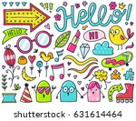 doodles cute isolated elements. ... | Shutterstock .eps vector #631614464