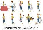 surveyor builder holding... | Shutterstock .eps vector #631628714
