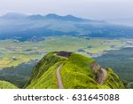 aso volcano mountain and farmer ... | Shutterstock . vector #631645088