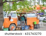 bangkok  thailand   may 1  2017 ...   Shutterstock . vector #631763270