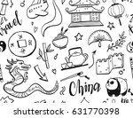 hand drawn seamless pattern... | Shutterstock .eps vector #631770398