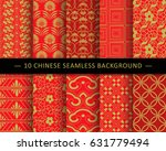 chinese seamless background... | Shutterstock .eps vector #631779494